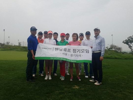 맨날골프, 365일 수준별 동일 시간대·장소 모임 개최